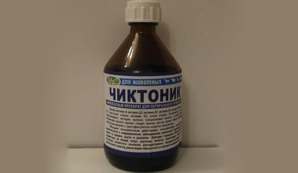Содержит комплекс витаминов