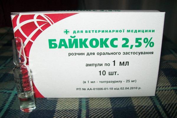 Байкокс для ветеринарної медици 2,5%