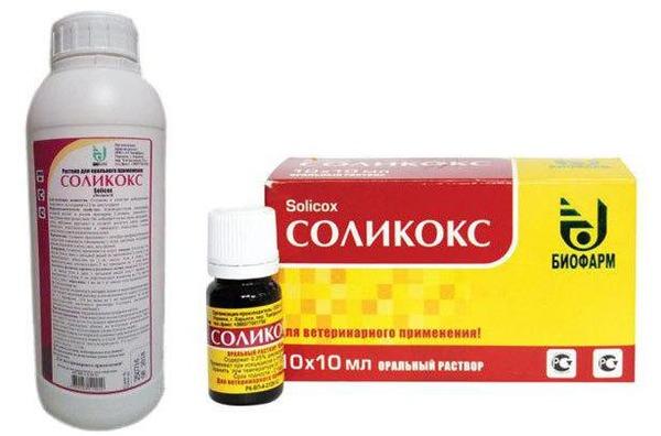 Соликокс 10х10 мл