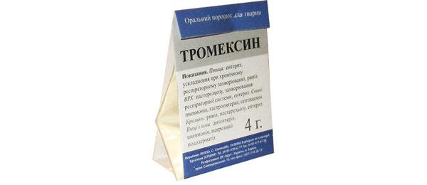 Тромексин 4г